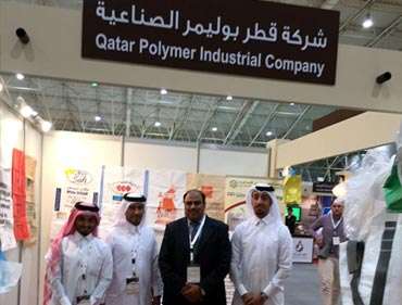 Made In Qatar Exhibition Held At Riyadh Saudi Arabia